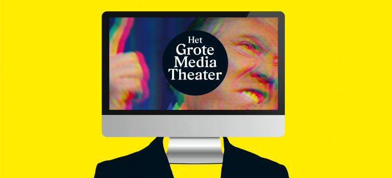 happyChaos bezoekt: het Grote Media Theater